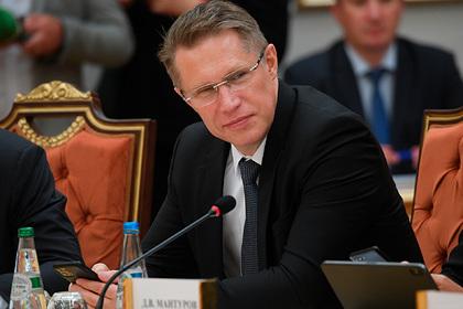 Мурашко призвал россиян выиграть время до массовой вакцинации