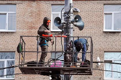 В России испытали сигнал тревоги «Орало»