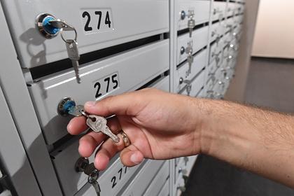 В России предложили запретить рекламу в почтовых ящиках