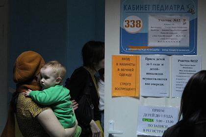 Счетная палата предупредила о планах ухудшить медицину в России