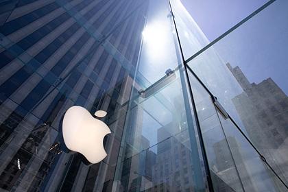 Названо отличие между iPhone 12 для США и России