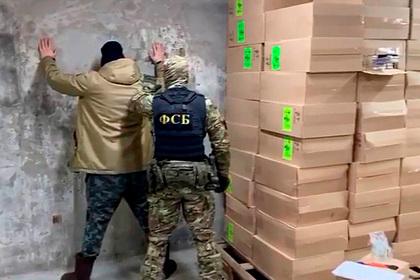 ФСБ провела спецоперацию против ОПГ в Ярославской области