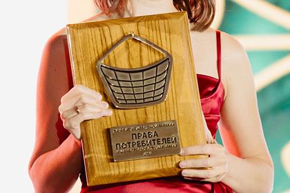 Объявлены лауреаты премии «Права потребителей икачество обслуживания – 2020»