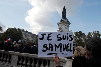 Обезглавивший учителя во Франции террорист оставил послание на русском языке