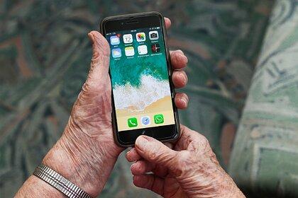 Эксперт назвал способы использования старого смартфона