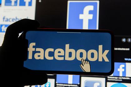 Популярная соцсеть запустила в Европе сервис для знакомств