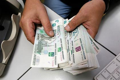 Россияне забыли внешний вид денег
