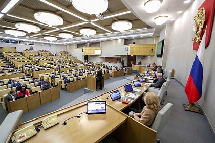 Госдума собралась продлить заморозку пенсионных накоплений