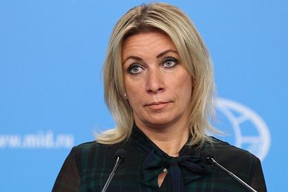 Захарова отреагировала на информацию о попытке России сорвать Олимпиаду в Токио