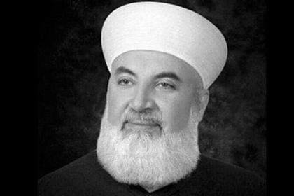 Сирийские террористы убили муфтия Дамаска