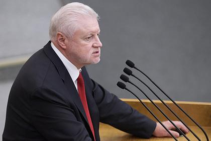 """Лидер """"Справедливой России"""" заразился коронавирусом"""