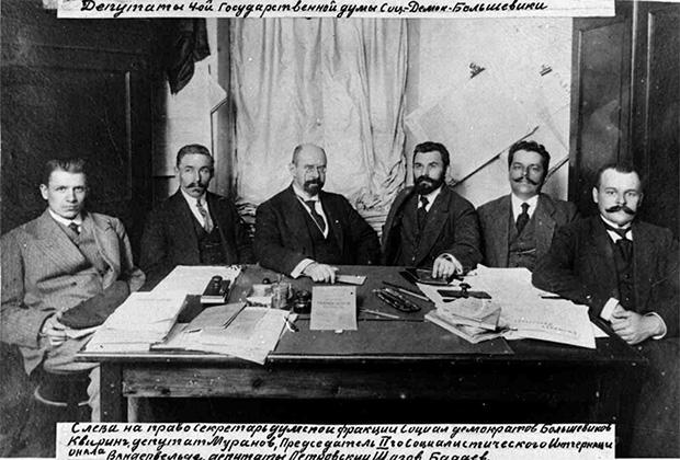 Председатель II Интернационала Э. Вандервельде среди членов социал-демократической фракции большевиков IV Государственной Думы. Петроград, 1914 год
