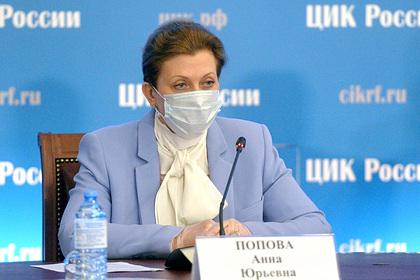 Глава Роспотребнадзора заявила об угрозе COVID-19 всем возрастным группам