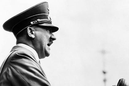 Манускрипт речи Гитлера 1935 года ушел с молотка за полмиллиона рублей