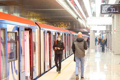 На двух линиях метро в Москве впервые введут скидки