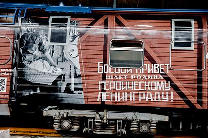 Появились фотографии подготовки «Поезда Победы» к первому путешествию