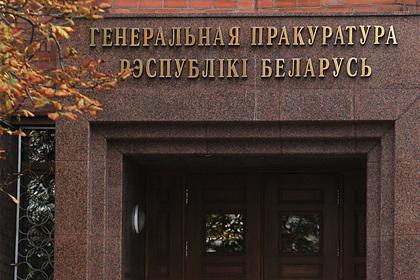 Белорусские прокуроры уволились в знак поддержки протестующих