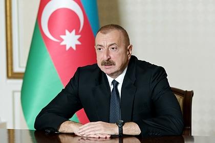 Алиев назвал условие немедленного прекращения огня в Карабахе