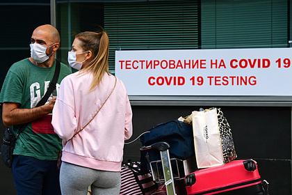 Оценены возможные масштабы пика заболеваемости COVID-19 в России