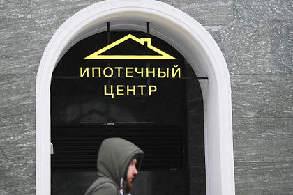 Ипотека в России рекордно подорожала