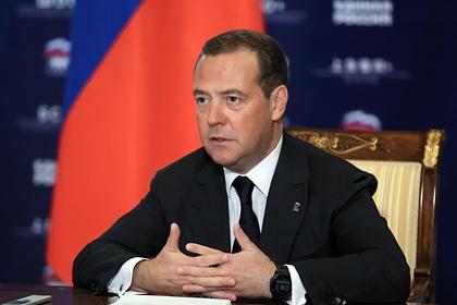 Медведев назвал ключевую миссию государства