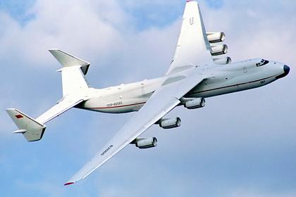 Турция поможет Украине достроить Ан-225 «Мрія»