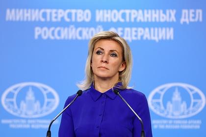 Захарова прокомментировала слова генерала НАТО оРоссии-противнике