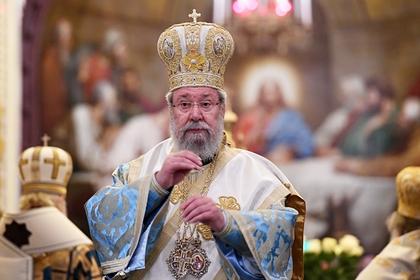 Архиепископ Кипрский Хризостом