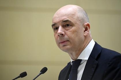 Власти назвали условие использования денег из «главной кубышки России»