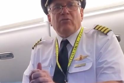 Надпись на кепке пассажира самолета вывела из себя пилота и вызвала споры в сети