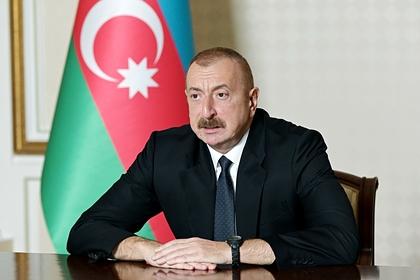 Алиев заявил о бесплатных поставках оружия в Армению из-за рубежа