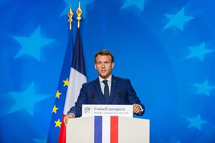 Магазины Катара убрали французские товары из-за слов Макрона об исламе