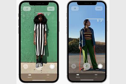 В iPhone нашли скрытую функцию