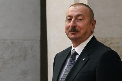 Алиев заявил о готовности идти до конца в вопросе Нагорного Карабаха