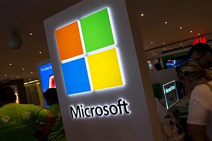 Раскрыта дата выхода Windows10X