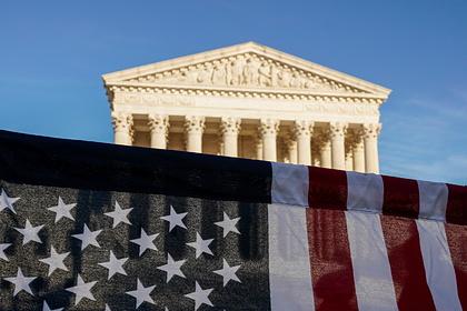 Сенат США назначил члена Верховного суда