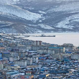 Вид на город Магадан