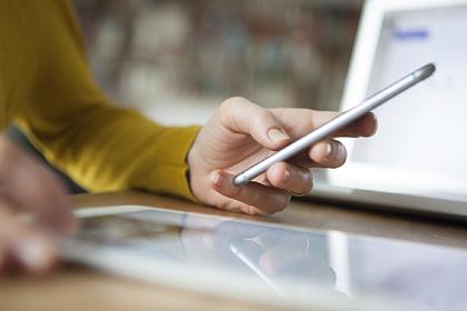 VK Pay иБанк Хоум Кредит запустили первый вРоссии сервис рассрочек всоцсети