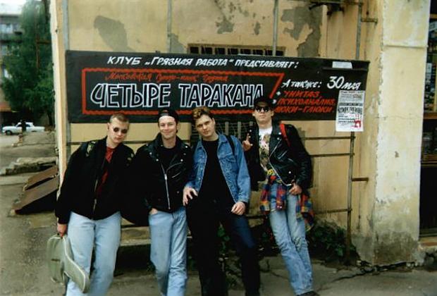 Клуб «Грязная работа», Смоленск, 1997 год