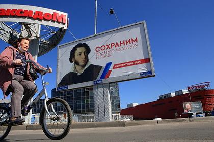 Россиянам начали отказывать в работе из-за безграмотности