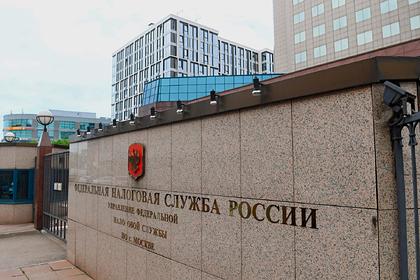 В России решили собрать триллионы рублей налогов дополнительно
