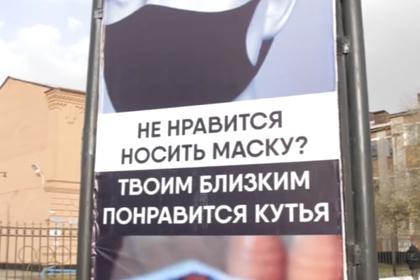 Российский мэр похвалил рекламу против COVID-19 о похоронах и поминках