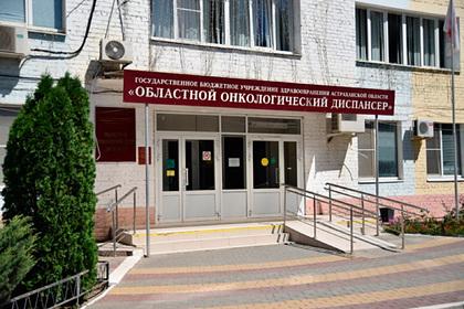 Астраханские онкологи начали выезжать к пациентам в села