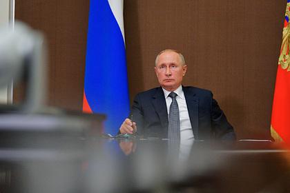 В России оценят цифровую зрелость органов власти