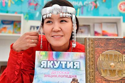 Якутия победила в конкурсе «Самый читающий регион»