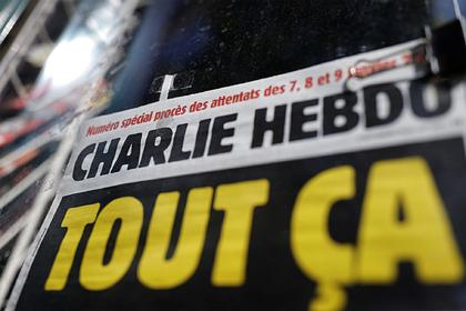 Эрдоган лично подал иск к Charlie Hebdo