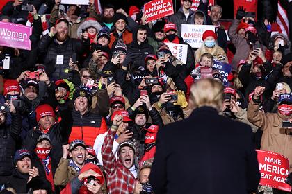 Сотни сторонников Трампа отправились на встречу с ним и застряли на холоде