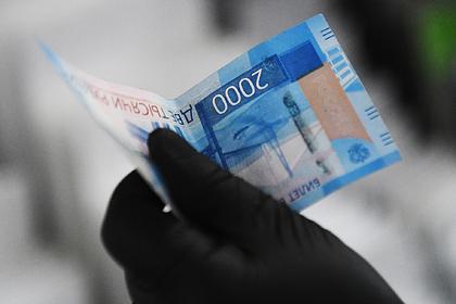 В России стало значительно больше фальшивых денег