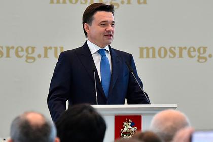 Воробьев перечислил приоритеты бюджетной политики Подмосковья
