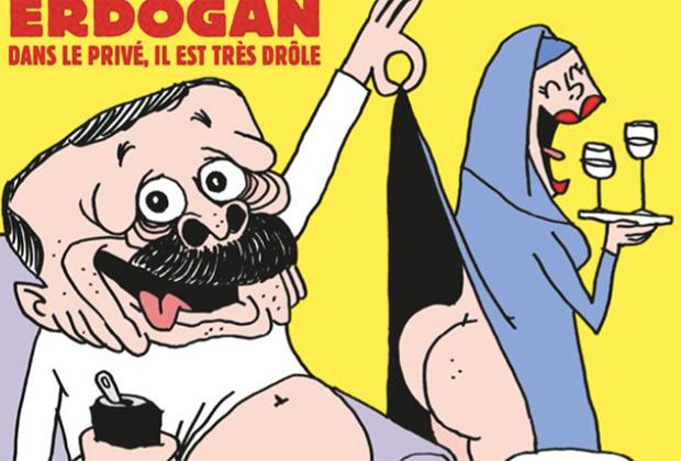 Французская карикатура на Эрдогана после скандала с Макроном